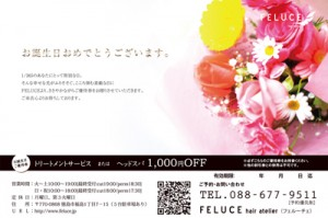 birthdaycard_400px